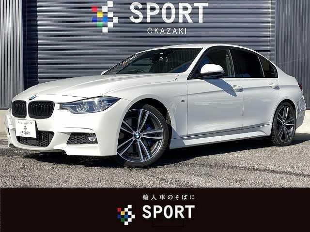 BMW 320d Mスポーツ 後期モデル アクティブクルーズコントロール インテリセーフ 純正HDDナビ バックカメラ シートメモリー シートカバー 青キャリパー オプション19インチアルミ LEDヘッドライト ミラーインETC