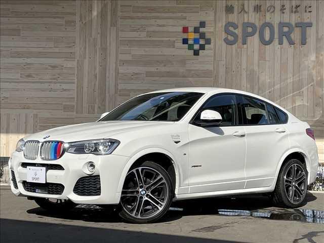 BMW xDrive 28i Mスポーツ アクティブクルーズ インテリセーフ LEDヘッドライト 純正HDDナビ フルセグ バックカメラ ハーフレザー シートメモリー ヘッドアップディスプレイ パワーバックドア 純正アルミホイール