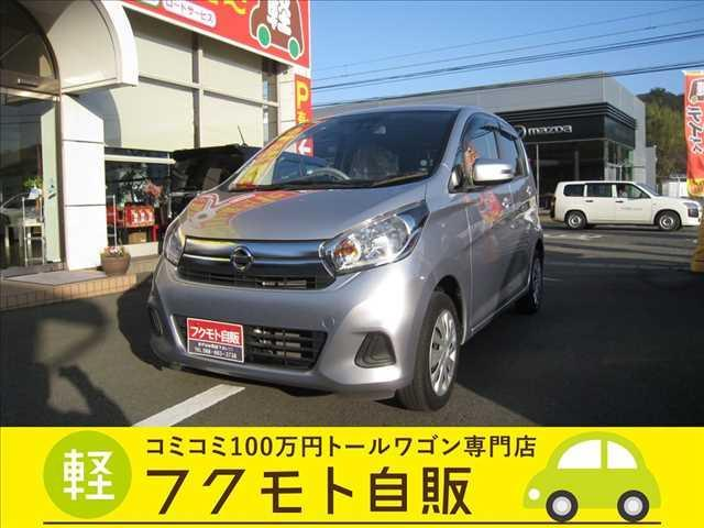 日産 X 追突軽減ブレーキ・全方位カメラ・ナビ付