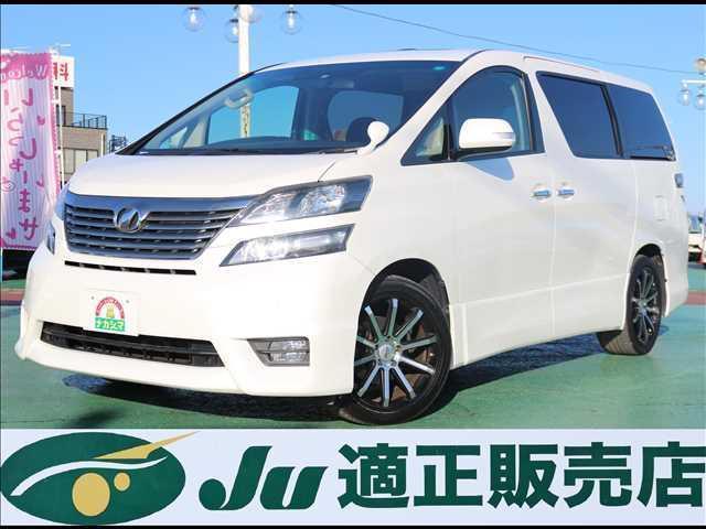 トヨタ ヴェルファイア Z PLATINUMセレクション 7人 HDDナビ/両側パワースライド/パワーバックドア/禁煙車