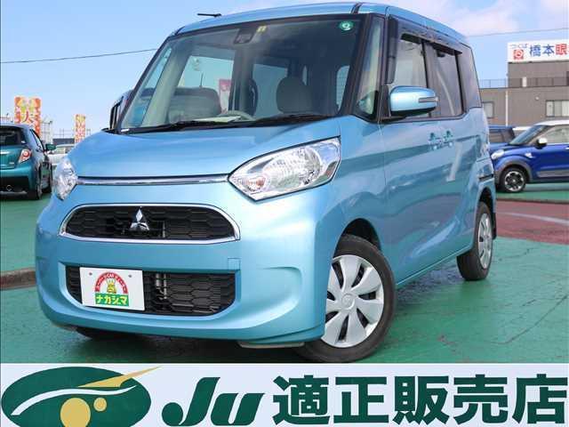 三菱 G Safety Package メモリーナビ/マルチアラウンドモニター/左パワースライド/禁煙車