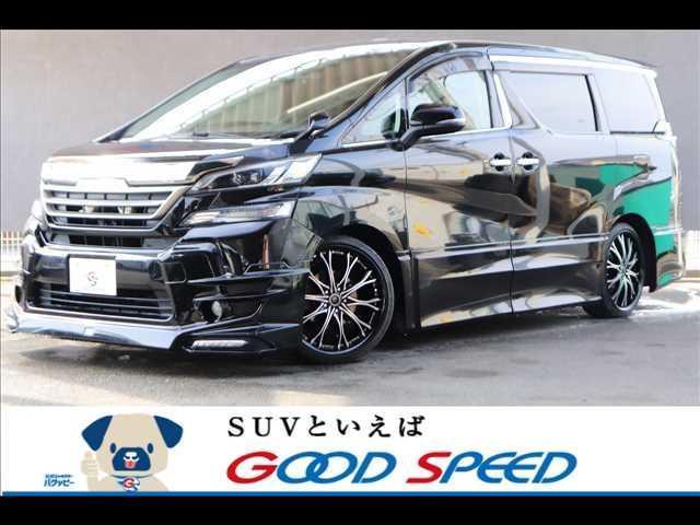 トヨタ Z Aエディション 純正10型SDナビ 純正後席モニター 両側電動スライドドア サンルーフ オートライト LEDヘッドライト クルーズコントロール ビルトインETC TRDフロントスポイラー