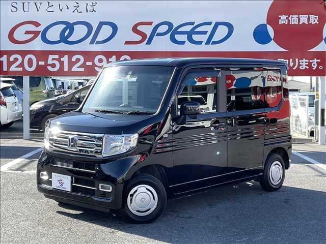 ホンダ +STYLE クールターボ Honda SENSING レーダークルーズコントロール 純正地デジナビ USBポート ETC AT レーンキープ機能 LEDヘッドライト スマートキー プッシュスタート