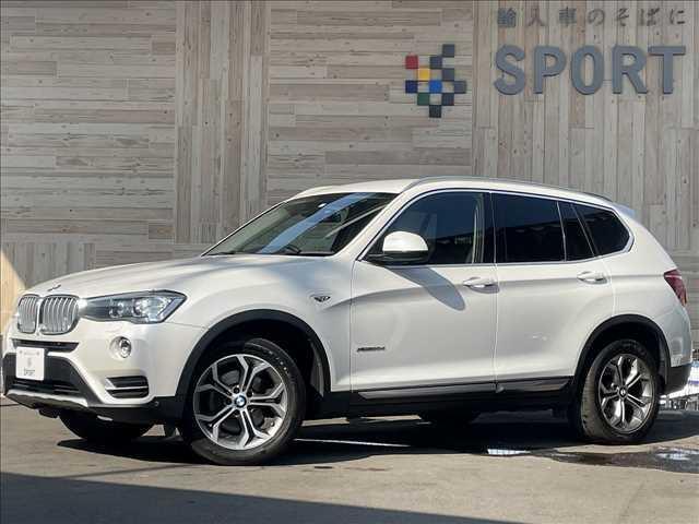 BMW xDrive 20d Xライン インテリセーフ 純正ナビTV バックカメラ ハーフレザーシート シートメモリー パワーバックドア コンフォートアクセス HIDヘッドライト ミラーインETC 純正アルミホイール Bluetooth