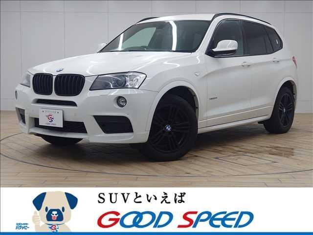 BMW xDrive 20i Mスポーツ 純正HDDナビTV Bカメラ ハーフレザー シートメモリー クルーズコントロール コンフォートアクセス パワーバックドア 純正ブラックアルミホイール HIDヘッド ミラーインETC Bluetooth