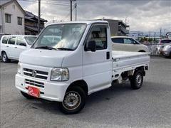 アクティトラックSDX 4WD 5速MT 最大積載量350kg