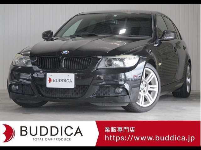 BMW  320i メーカーナビ バックモニター HIDヘッドライト パワーシート ETC 純正17インチAW フォグ Pスタート Pガラス 革巻きハンドル オートライト 電格ミラー