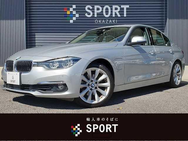 BMW 330eラグジュアリー 買取車 アクティブクルーズ 本革 純正HDDナビ バックカメラ インテリセーフ ヘッドアップディスプレイ シートヒーター・メモリー LEDヘッドライト コンフォートアクセス 純正アルミホイール