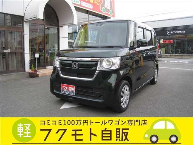 ホンダ G Honda SENSING