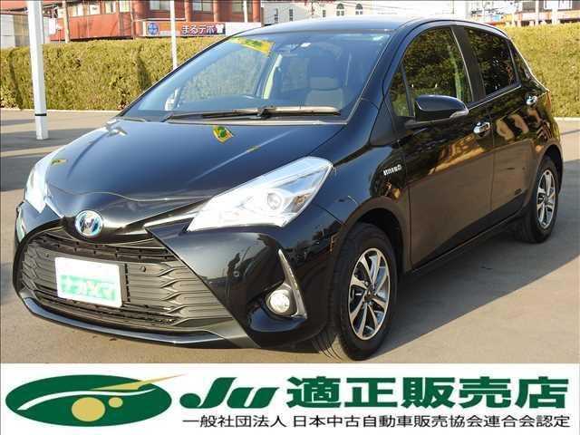 """トヨタ HYBRID F """"Safety Edition III"""""""
