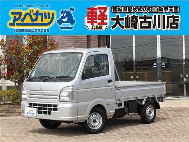 スズキ KCエアコン・パワステ 5速マニュアル軽トラ 届出済未使用車 4WD