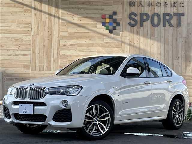 BMW X4 xDrive 28i Mスポーツ インテリジェントセーフティー 全周囲カメラ クルーズコントロール LEDライト 純正ナビ フルセグTV パワーバックドア シートメモリー パワーシート ハーフレザー シートヒーター ETC 純正AW