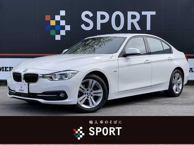 BMW 320d スポーツ インテリジェントセーフティー アダプティブクルーズコントロール 禁煙 HDDナビBカメラ LEDヘッド コンフォートアクセス DVD再生 ブルートゥースOK