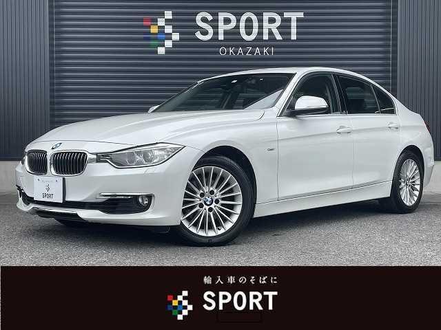 BMW 320iラグジュアリー 純正HDDナビ Bカメラ ミラー一体型ETC シートメモリー コンフォートアクセス プッシュスタート リアコーナーセンサー オートエアコン HIDヘッドライト オートライト フォグライト 純正AW