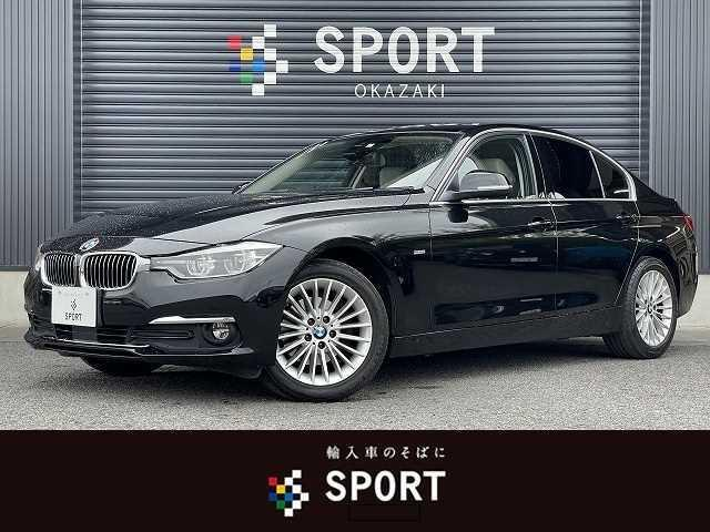 BMW 3シリーズ 320d ラグジュアリー アイボリー革 アクティブクルーズコントロール インテリジェントセーフティ BSM LEDヘッドライト シートメモリー・ヒーター 純正HDDナビ バックカメラ CD DVD Bluetooth ETC