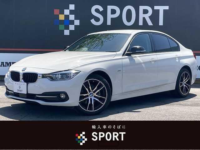 BMW 320d Sport 純正ナビ バックカメラ アクティブクルーズ インテリセーフ LEDヘッド エンジン後期 パワーシート ETC Mスポーツステアリング 後期LCI