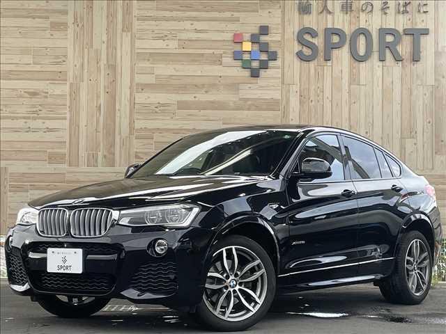 BMW X4 xDrive28i M Sport ワンオーナー ブラックレザー インテリジェントセーフティ 純正HDDナビ クルーズコントロール アラウンドビューカメラ パワーシート シートメモリー