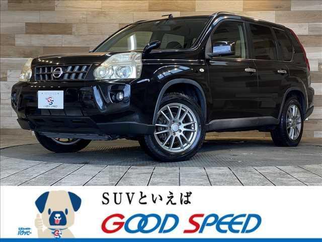 日産 エクストレイル 20X 純正ナビTV インテリキー キセノン フォグライト 4WD