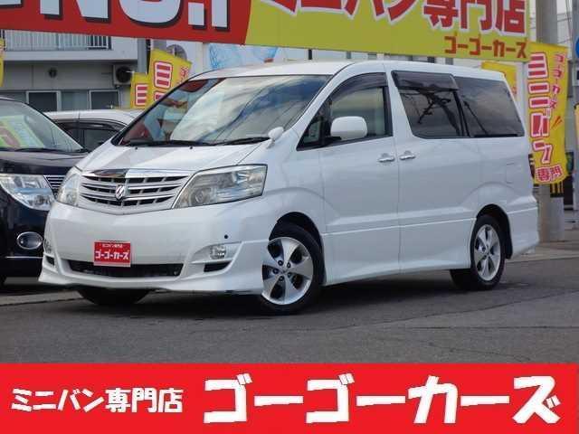 トヨタ アルファードV AS Limited 8人 4WD 純正HDDナビ CD DVD MS バックカメラ スマートドアロック ステアリングSW 純正アルミ タイミングチェーン