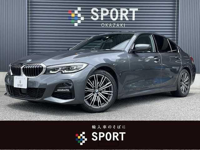 BMW 320d xDrive Mスポーツ 弊社ユーザー様下取り車両 純正HDDナビ バックカメラ インテリジェントセーフティ ハーフレザーシート メモリー付パワーシート シートヒーター LEDヘッドライト