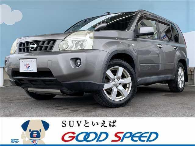 日産 20X インテリジェントキー HDDナビ フォグランプ HIDヘッドライト 純正アルミホイール 4WD オートエアコン 電動格納ドアミラー フルオートエアコン