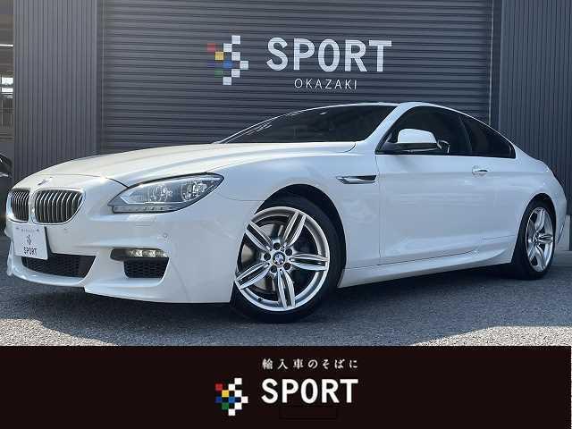 BMW 640i M Sport 純正HDDナビ バックカメラ  ガラスサンルーフ 黒革シート メモリー付きパワーシート シートヒーター コンフォートアクセス クルーズコントロール LED