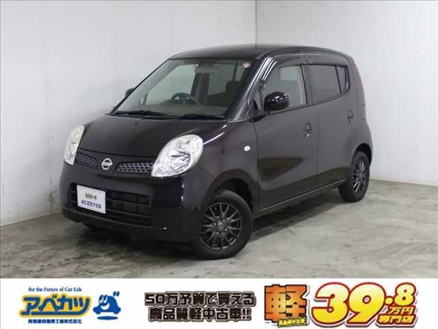 日産 E ショコラティエ テレビ バックカメラ CDオーディオ装着車