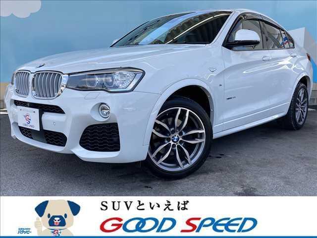 BMW xDrive28i M Sport 下取車 HIDライト ETC クルコン 純正アルミ バックカメラ パワーシート メモリーシート フォグランプ パワーバックドア クリアランスソナー パドルシフト