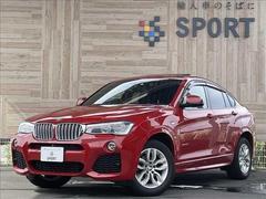 X4xDrive28i M Sport 4WD インテリジェントセーフティ  レーンディパーチャーウォーニング