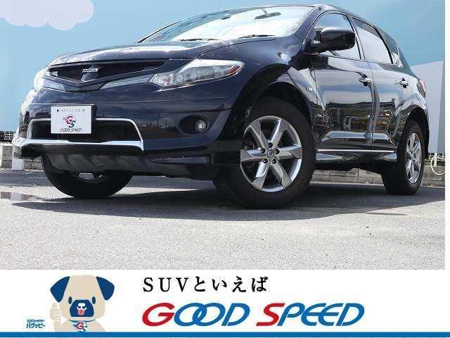 日産 ムラーノ 250XL FOUR 4WD レザーシート シートヒーター 電動パワーシート バックカメラ BOSEスピーカー HIDヘッドライト ビルトインETC IMPULグリル インテリキー プッシュスタート CD・DVD再生