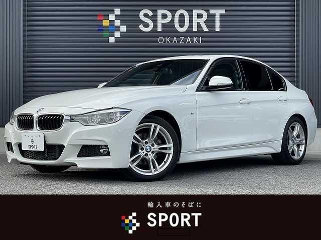 BMW 3シリーズ 320d Mスポーツ 純正HDDナビゲーション バックカメラ リアクリアランスソナー サンルーフ アダプティブクルーズコントロール ブラインドスポットモニター