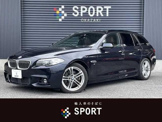 BMW 5シリーズ 523dツーリング Mスポーツ 純正HDDナビ バックカメラ アダプティブクルーズコントロール ブラウン本革シート メモリー付きパワーシート サンルーフ 電動トランク ETC コンフォートアクセスキー キセノンヘッドライト