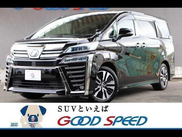 トヨタ 2.5Z Gエディション 後席モニター サンルーフ AC100V デジタルインナーミラー LEDヘッドライト 7人乗り パワーバックドア クリアランスソナー シートヒーター シートベンチレーション
