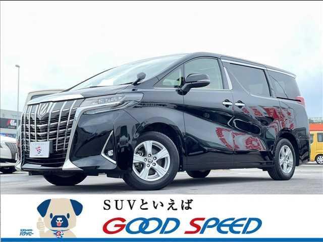 沖縄の中古車 トヨタ アルファード 車両価格 327.8万円 リ済別 2020(令和2)年 0.7万km ブラック