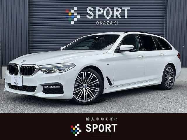 BMW 5シリーズ 523d M スポーツ ワンオーナー 純正ナビ フルセグ Bluetoothオーディオ 全方位カメラ メモリ付きパワーシート アダプティブクルーズコントロール ヘッドアップディスプレイ ブラインドスポットモニター