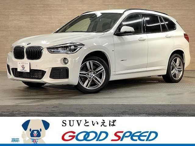 BMW xDrive20i M Sport 純正SDナビ バックカメラ 電動リアゲート 純正アルミ ETC スマートキー プッシュスタート LEDヘッドライト 電動シート