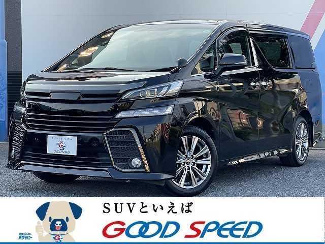 トヨタ 2.5Z Aエディション ゴールデンアイズ アルパインBIG-X11 アルパイン12.8型フリップダウンモニター 両側電動スライドドア ETC スマートキー LEDヘッド ハーフレザシート 100V電源 クルーズコントロール 純正専用18AW