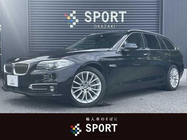 BMW 5シリーズ 523i Luxury レザーシート アダプティブクルーズコントロール インテリジェントセーフティ 純正ナビ シートヒーター・メモリー バックカメラ フルセグTV CD DVD Bluetooth ETC 純正18インチAW