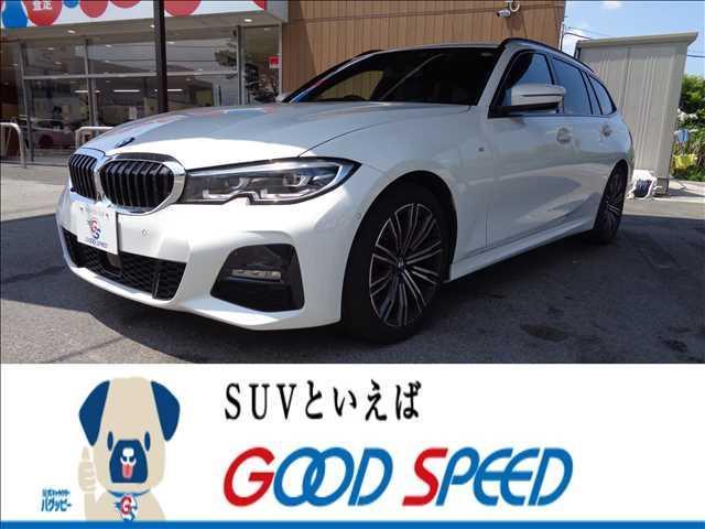 BMW 320d xDriveツーリング Mスポーツ 4WD ターボ 純正ナビ 全方位カメラ インテリジェントセーフティ パーキングアシスト 電動リアゲート LEDヘッドライト ブラインドスポットモニター ルーフレール 純正アルミホイール スマートキー