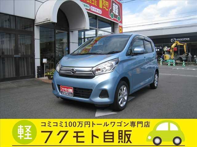 日産 X Vセレクション 追突軽減ブレーキ・全方位カメラ・純正ナビ
