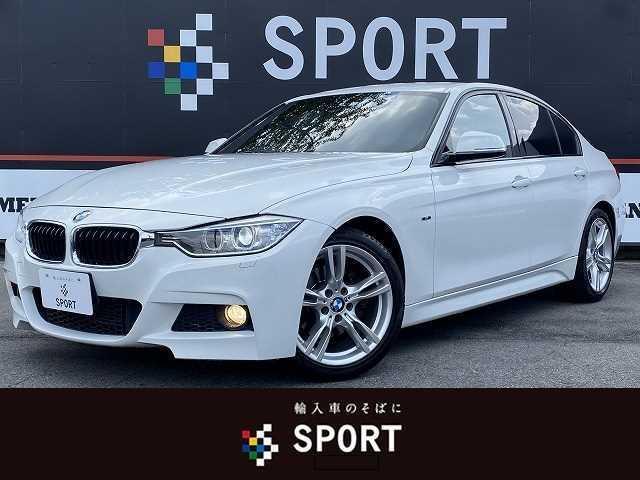BMW 3シリーズ 320dブルーパフォーマンス Mスポーツ メーカー純正ナビ バックモニタークリアランスソナー スマートキー パワーシート パドルシフト ETC