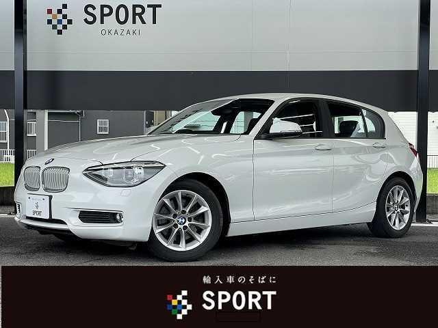 BMW 1シリーズ 116i Style ハーフレザー 純正HDDナビ Bluetooth キセノンヘッドライト フォグランプ オートライト ステアリングリモコン 純正16インチアルミ プッシュスタート アイドリングストップ スピードリミッタ