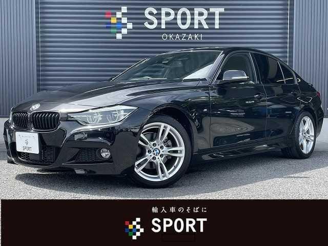 BMW 320d Mスポーツ ワンオーナー 純正ナビ メモリ付きパワーシート アダプティブクルコン LEDヘッド コーナーセンサー バックカメラ ETC ブラインドスポット ステリモ ディーゼルターボ