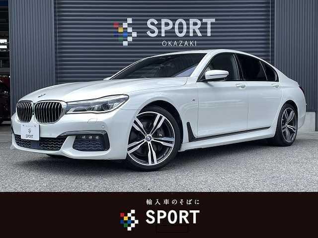 BMW 740i M Sport 本革シート サンルーフ 純正ナビ 全方位カメラ レーダークルーズコントロール レーンチェンジウォーニング シートヒーター メモリ付きパワーシート パワーバックドア パドルシフト ETC車載器 LED