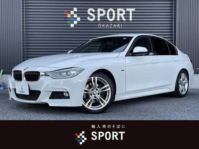 BMW 3シリーズ 320d Blue Performance M Sport 純正ナビ メモリ付きパワーシート バックモニター コンフォートアクセス キセノン クリアランスソナー Bluetoothオーディオ レーンチェンジウォーニング パドルシフト ETC車載器 クリソナ