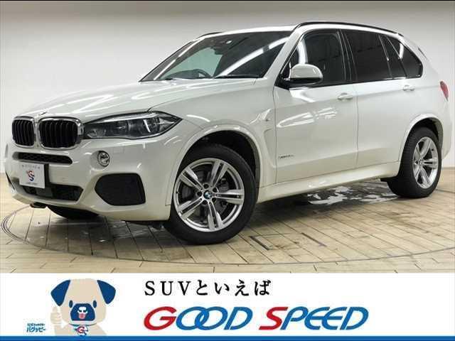 BMW X5 xDrive 35d Mスポーツ 4WD メーカーナビ フルセグTV Bカメラ 衝突軽減 レザーシート レーダークルーズコントロール クリアランスソナー スマートキー プッシュスタート サンルーフ