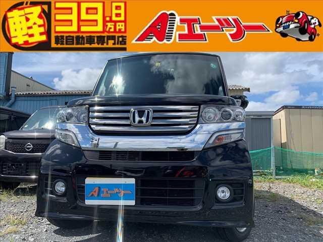 ホンダ Custom G Aパッケージ 純正ナビ フルセグTV バックカメラ
