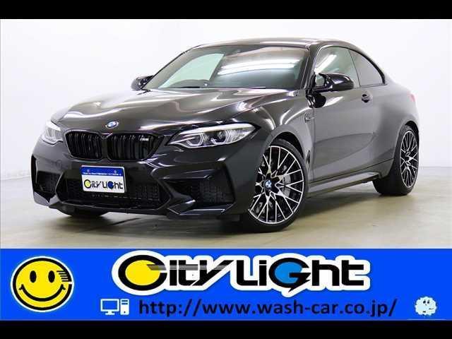 BMW コンペティション ハーマンカードン インテリジェントセーフティ Mスポーツエキゾースト Mスポーツブレーキ 直列6気筒Mツインターボ 本革シート 19インチアロイホイール 純正ナビ・フルセグ ワンオーナー 修復歴無し