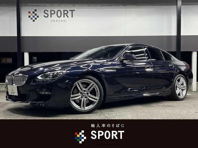 BMW 6シリーズ 650i M Sport 純正HDDナビ バックカメラ サンルーフ Bluetoothオーディオ ブラックレザーシート クルーズコントロール メモリ付きパワーシート シートヒーター ETC LEDヘッドライト パドルシフト