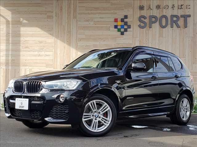 BMW X3 xDrive20d M Sport ワンオーナー フルセグTV 全周囲カメラ パワーバックドア レーダークルーズコン Mスポーツ専用設計ハーフレザーシート パワーシート シートメモリー ETC CD/DVD再生 Bluetooth接続